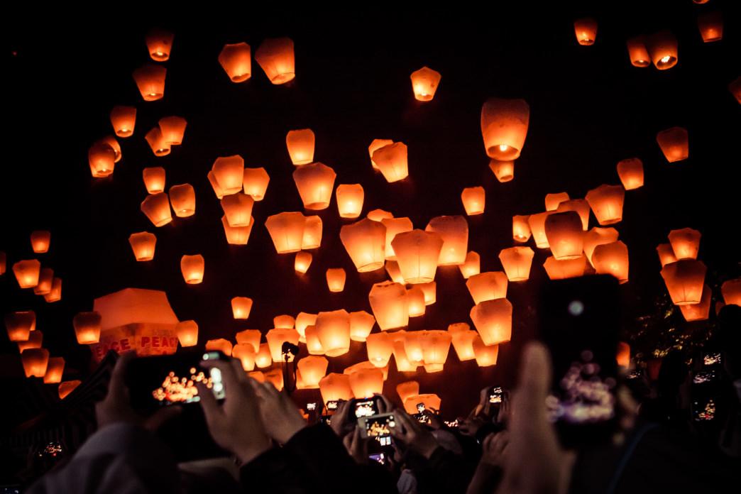 00-20170125 Taiwan Pingxi Sky Lantern Festival